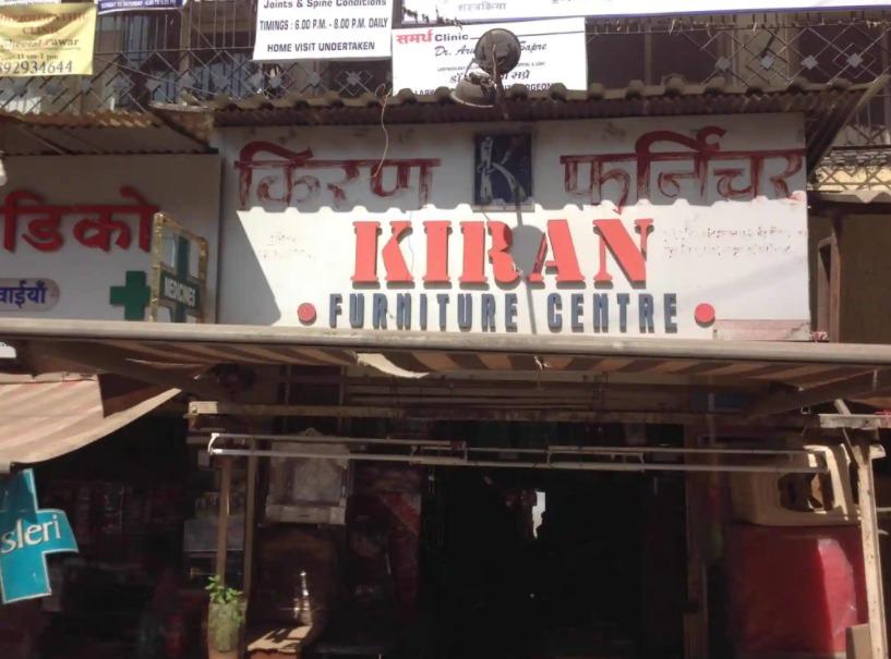 Best Furniture Stores in Mumbai